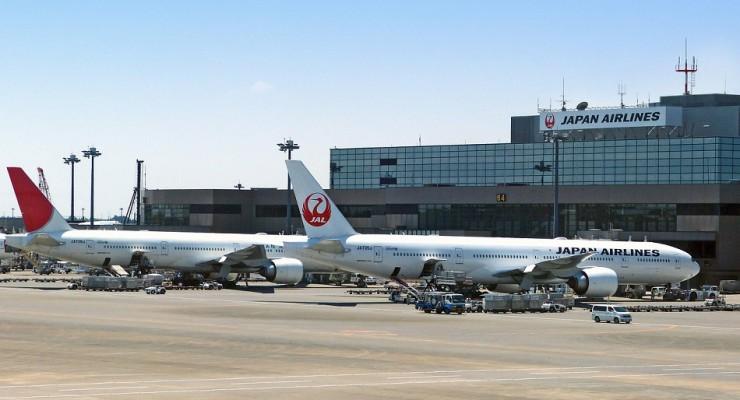 De reis van Japan naar Nederland als Koi